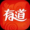 网易有道词典-英语学习翻译安卓版(apk)