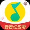 在国外怎么用QQ音乐听歌