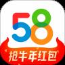 58同城app V9.3.2