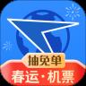 航班管家app安卓版 V8.0.1
