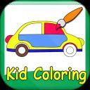 儿童着色,儿童漆安卓版