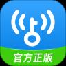 wifi万能钥匙显密码版 V4.6.26
