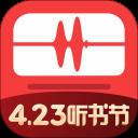 蜻蜓FM-听书安卓版(apk)
