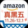 亚马逊appios版 V22.1.0.600