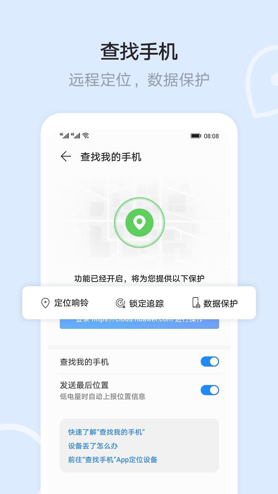酷6网上传视频_华为手机文件管理器(com.huawei.hidisk) - 10.6.2.300 - 应用 - 酷安网