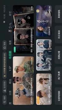 泰捷视频手机版下载
