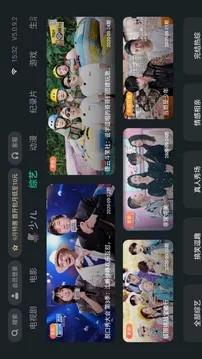 泰捷视频下载手机版