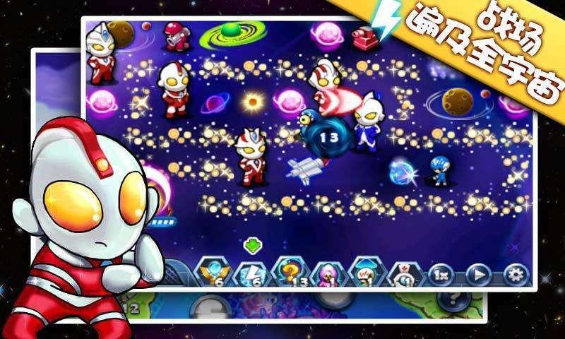 奥特曼大战小怪兽下载 手机奥特曼大战小怪兽游戏下载图片