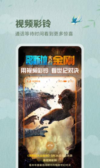 咪咕音乐下载app