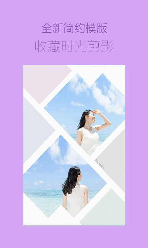美图海报工厂_海报工厂(com.meitu.poster) - 3.2.0 - 应用 - 酷安网