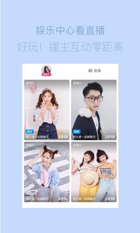 美图海报工厂_海报工厂(com.meitu.poster) - 3.1.0 - 应用 - 酷安网