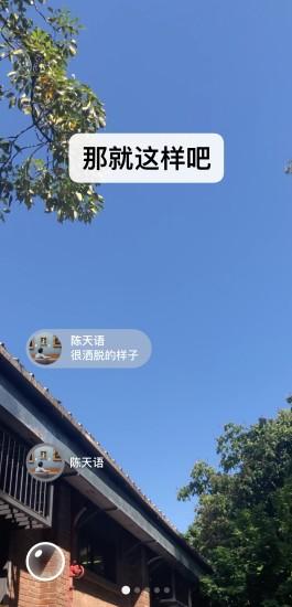 微信HD安卓版