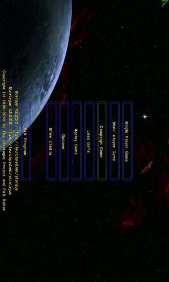 星际争霸安卓版高清截图