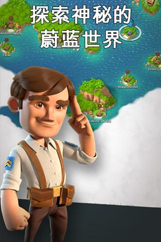海岛奇兵安卓版高清截图