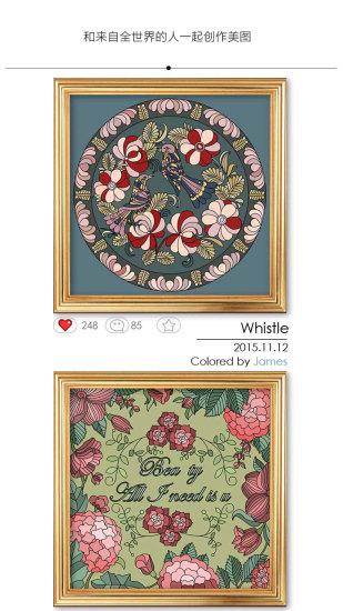 momi涂色之秘密花园安卓版高清截图
