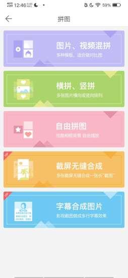 微商水印相机app下载