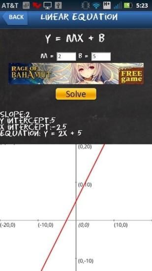 Algebraicapp安卓版高清截图
