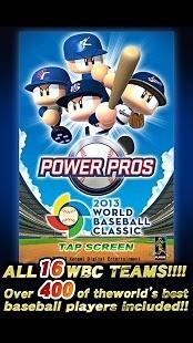 实况野球2013安卓版高清截图