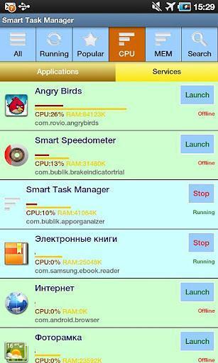 智能任务管理器安卓版高清截图