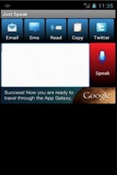 语音输入法安卓版高清截图
