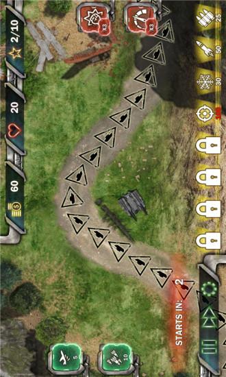 战争高塔安卓版高清截图