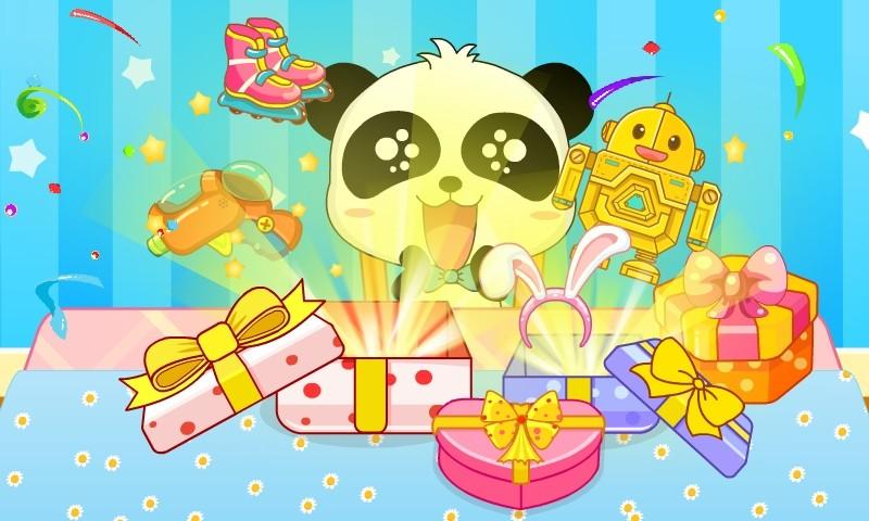 宝宝生日派对安卓版高清截图
