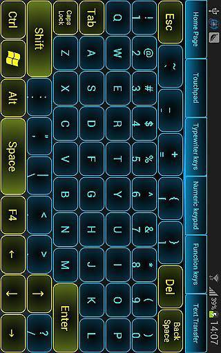 Monect电脑体感遥控器安卓版高清截图