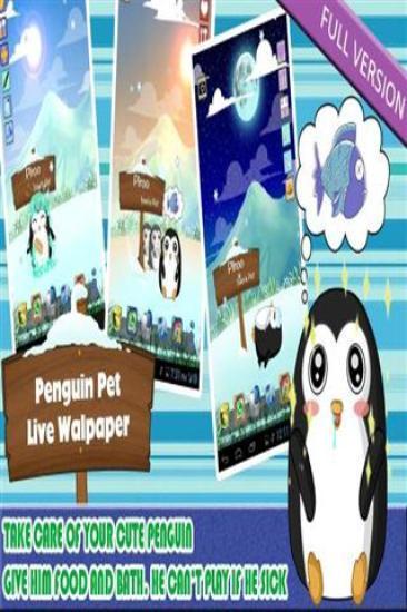 企鹅宠物安卓版高清截图