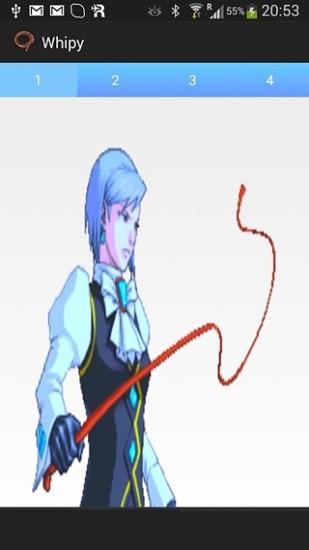鞭子声安卓版高清截图