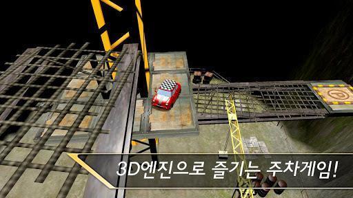 3D真实停车安卓版高清截图