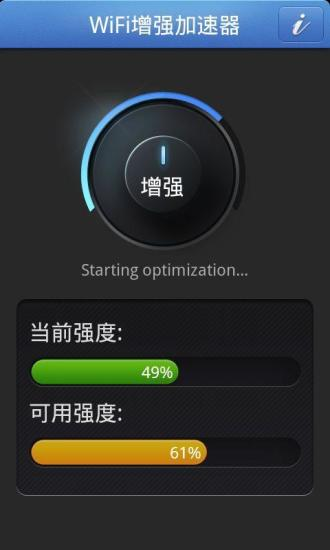 iphone wont stop vibrating iphone vibrating app 討論iphone vibrating app推薦vibrations 9799