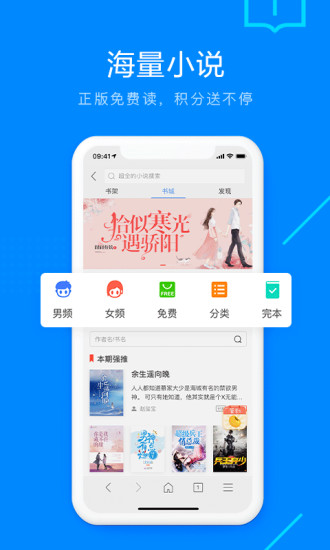 搜狗浏览器app下载