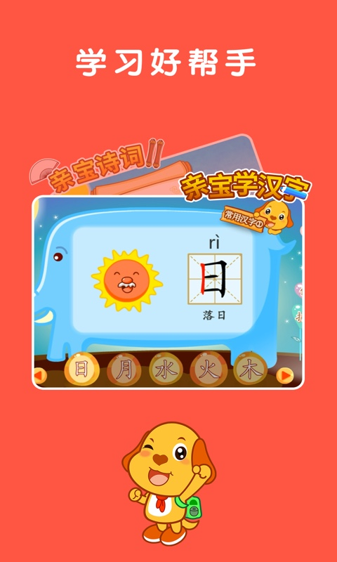 土豆在线观看_亲宝儿歌(com.iqinbao.android.songs) - 4.7.2 - 应用 - 酷安网