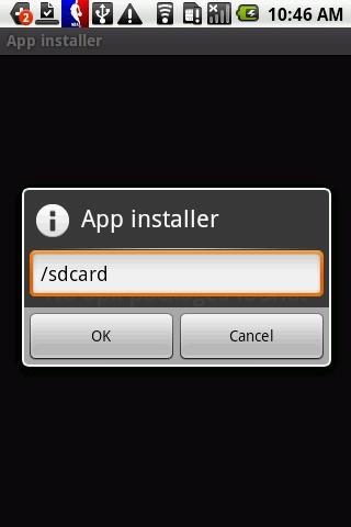 程序安装器安卓版高清截图