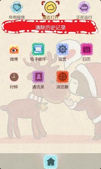 圣诞驯鹿可爱主题安卓版高清截图