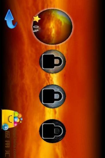 天空之球安卓版高清截图