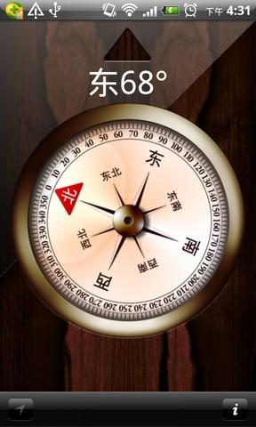 AED指南针安卓版高清截图