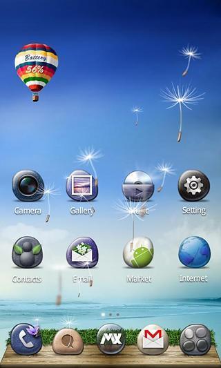 MX桌面安卓版高清截图
