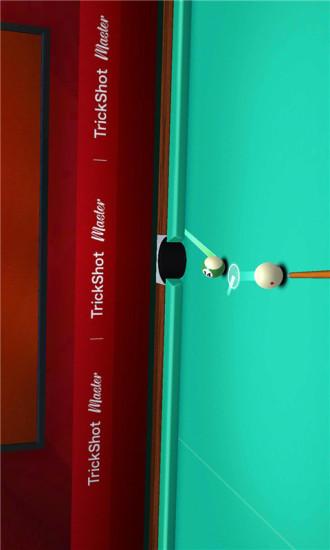3D台球大师安卓版高清截图