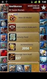 魔兽世界英雄榜安卓版高清截图