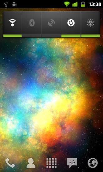 漩涡星空动态壁纸安卓版高清截图