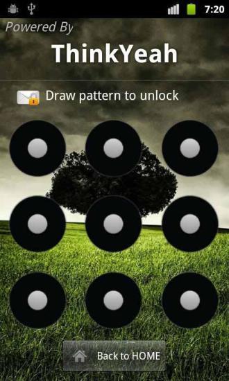 短信锁安卓版高清截图