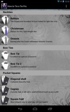 教你如何打领带安卓版高清截图