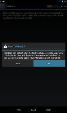 TalkBack安卓版高清截图