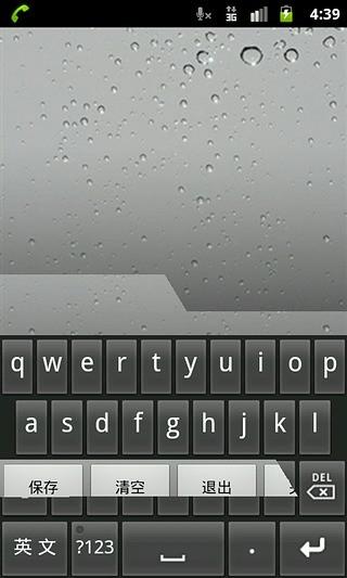 新建TXT文档安卓版高清截图