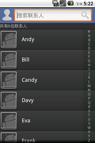 桌面联系人插件安卓版高清截图