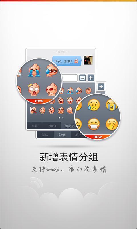 新浪微博增粉工具_新浪微博4G版(com.sina.weibog3) - 7.7.0 - 应用 - 酷安网