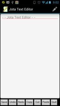 超强文本编辑器安卓版高清截图