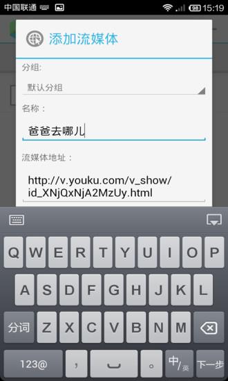 VPlayer全能视频播放器安卓版高清截图