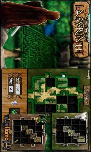 莱纳尼西亚的迷宫安卓版高清截图